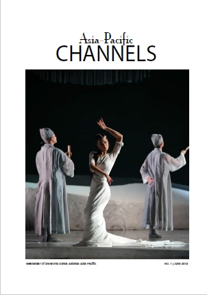 Channels_June2018_coverpage
