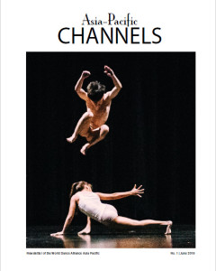 Channels_june2019_cover