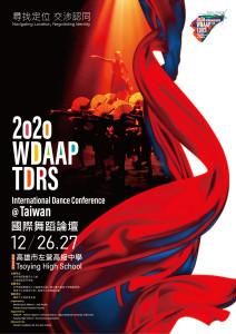 2020 WDA Flyer