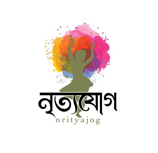 Nrityajog Dance Alliance Bangladesh logo.